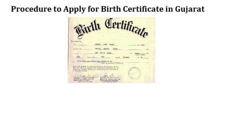 Procedure to Apply for Birth Certificate in Gujarat #GovInfo #Indian #government #scheme