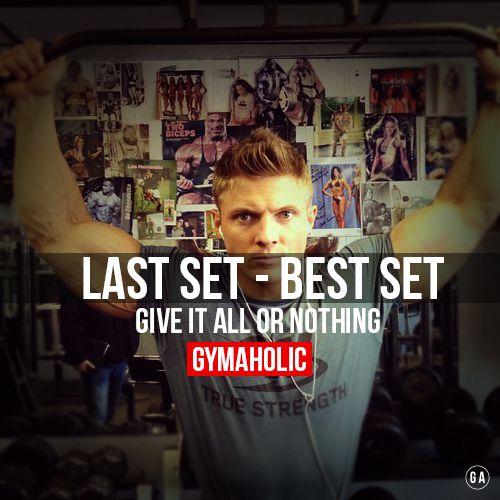 Give it all your all