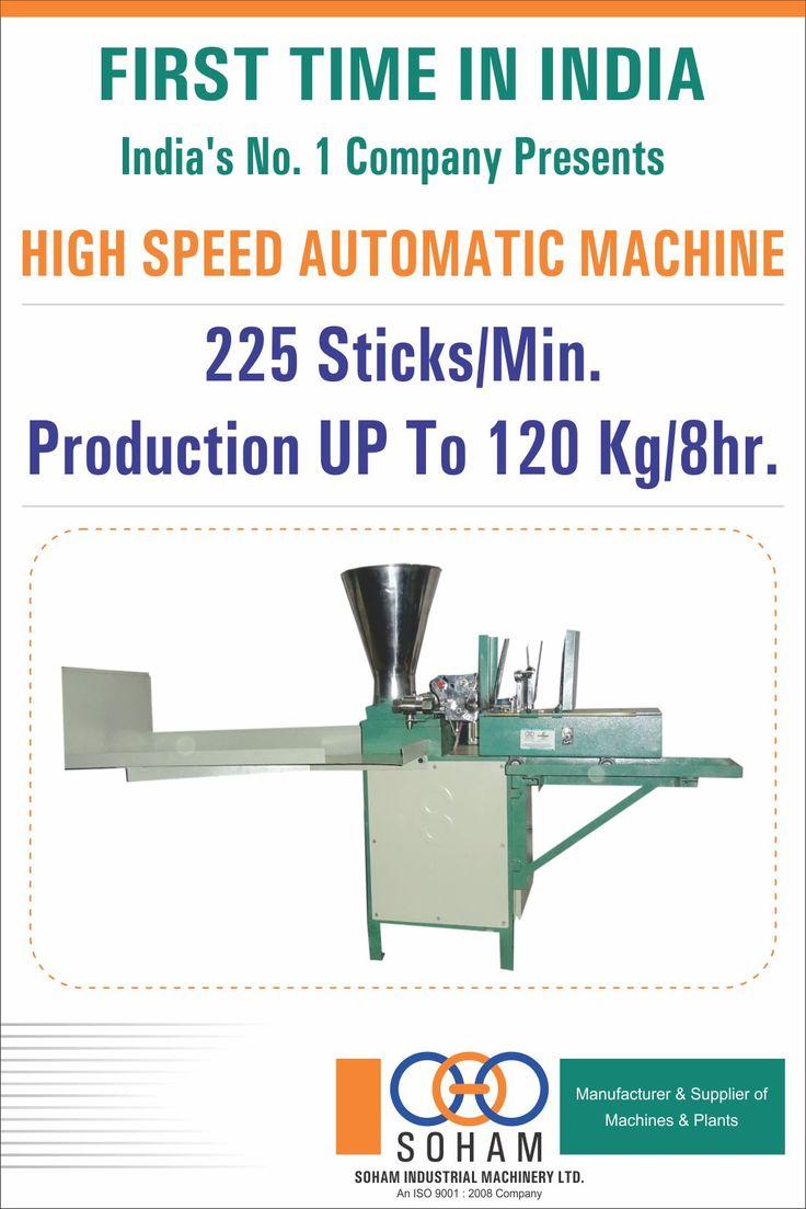INCENSE STICK MAKING MACHINE MANUFACTURER