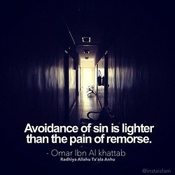 Islamic Quotes: Archive