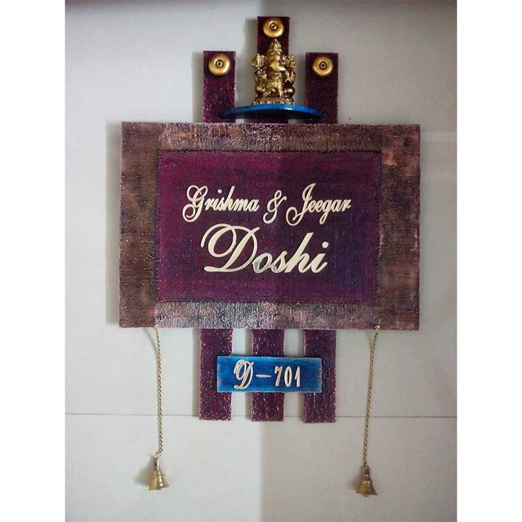 As they say '1st Impression is the last Impression'. So here is a chance to give your visitors an everlasting impression about you. Innovationz has a wide range of handmade Wooden Name Plates that are each better than the other. Made in MDF wood with ceramic texture and jute in the centre gives it a contemporary look.Note:a. Ganesha idol can vary as per availability.b. As this product is handcrafted and handpainted there might be a slight color and design variation which is natural an...