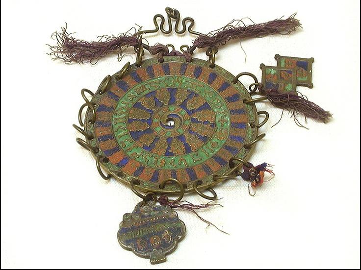 조선시대 열쇠고리 -대전 화폐 박물관