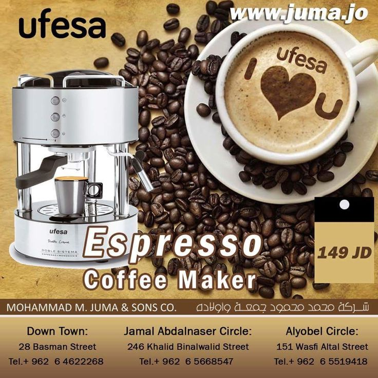 UFESA Espresso coffee maker 1080 W, Primary colour: Black, Secondary colour: Stainless steel, Removable water tank 1 l, Luminous ON/OFF switch, Coffee measuring scoop, Detachable grille and drip tray, Water pump with 15 bar pressure, Variable steam control, Suitable for coffee powder and coffee pads, Without cable housing .  #UFESA #Coffee_Maker #Coffee #maker #Espresso #cup #water #luxury #Spain #online #juma #jumajordan #jumastore #amman #jordan #jo  https://goo.gl/gxQtQw