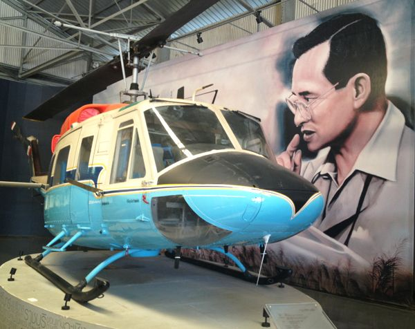 The Royal Thai Air Force Museum in Bangkok