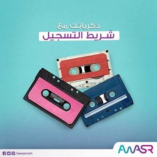 Internet+Service+Providers+:+Join+an+optic+fiber+internet+service+provider+in+Oman.+Awasr's+fibre+optic+network+serves+the+internet+needs+of+homes+&+business+alike. https://www.awasr.om/en+ +aminbinsaeed