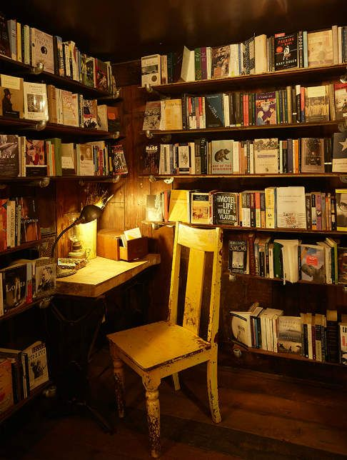 Another dreamed place for reading. Photo by R. Brad Knipstein (2012)