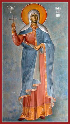 Full of Grace and Truth: St. Kalliope the Virgin Martyr