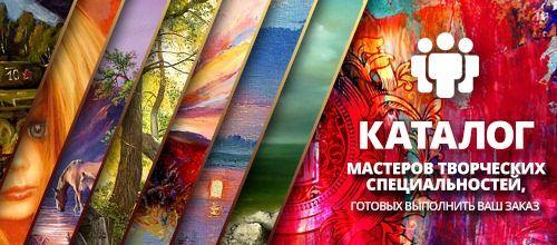 Живопись со всего мира. Картины старых мастеров и современных художников. Крупнейший русскоязычный сайт о живописи.