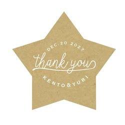 ラッピングにぴったりの六角形のシールを作りました。メッセージは2種類ご用意しましたので、お好きな方をお選びください。 ・フランス語でありがとう「MERCI」 ・贈り物に「FOR YOU」◆シールサイズ:約W40xH35mm ◆枚数:8枚入り ※ご購入の際、備考欄に「MERCI」or「FOR YOU」どちらのシールをご希望かご記載ください<仕様> 素材: アート紙 印刷: 業者に発注◎必ずお読みください◎・パッケージが一部変更になる場合がございます・モニターの環境等により、実際の商品の色味とは多少異なることがございますKEY WORDS / 幾何学 ジオメトリック ジオメトリー ミニマル ステッカー プチギフト ウエディング ウェディング 結婚 式 ブライダル プレゼント ギフト ラッピング 梱包 発送 バースデー 誕生日