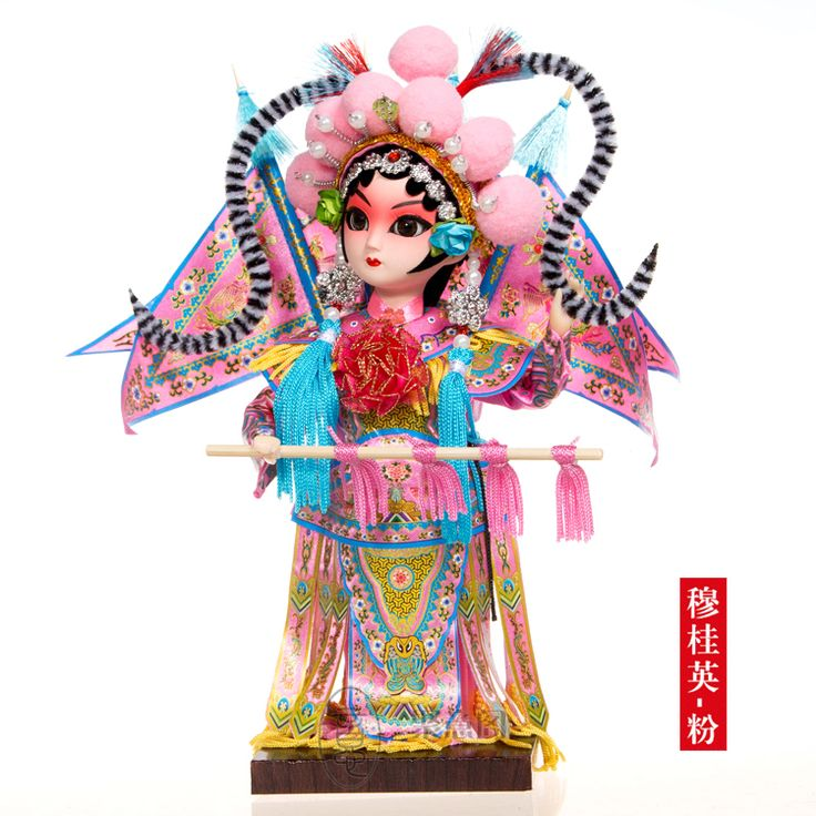 Decoration Arts crafts girl gifts get married Beijing Tang Fang <font><b>Juan</b></font> silk large doll doll gifts people Peking Opera China foreig