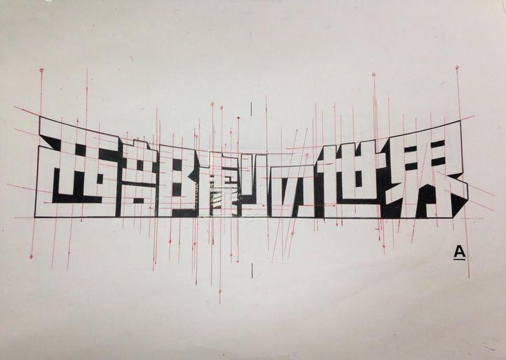 Twitter / oshimaidea: 『ランボー』『サスペリア』あるいは『時計じかけオレンジ』とい ... http://www.pinterest.com/chengyuanchieh/