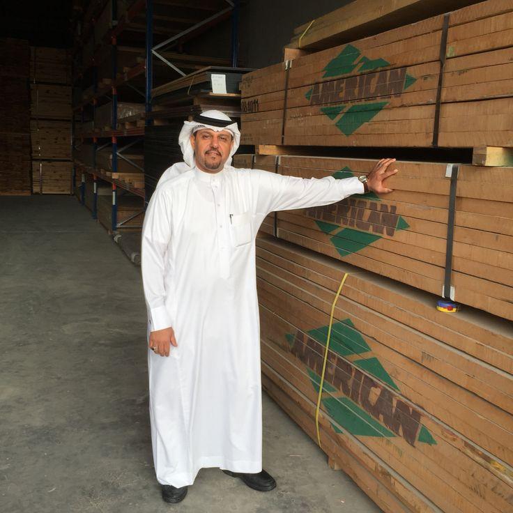 Wood baying