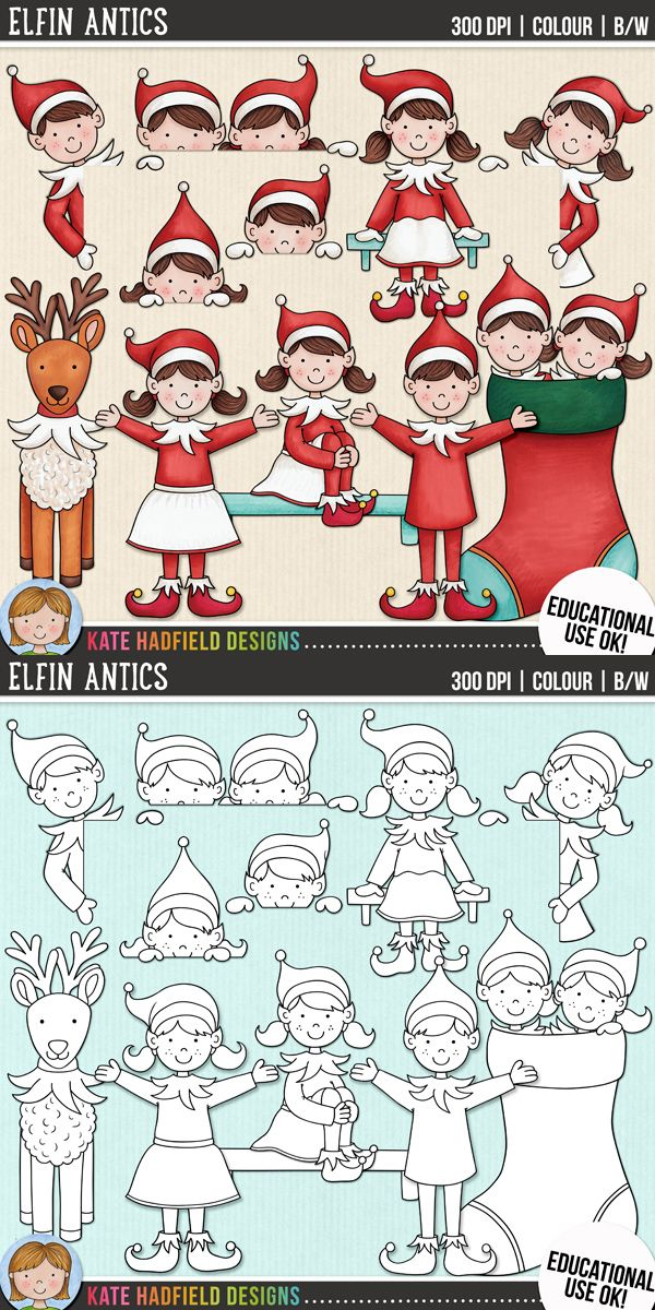 Christmas Elf Clip Art for teachers by Kate Hadfield Designs | Teachers Pay Teachers. Supplied in both hand-painted coloured versions and black and white outlines! #katehadfielddesigns