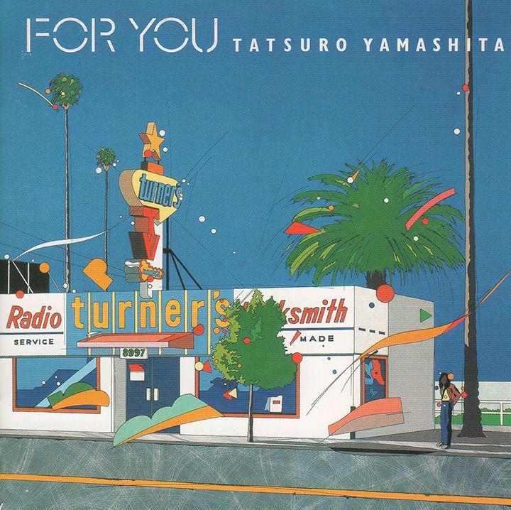 """CONOCE A… EIZIN SUZUKI Dano Supe de la existencia de Tatsuro Yamashita tras una de esas fases de redescubrimiento musical, indagando en la parte más """"negra"""" del panorama mainstream ochentero en el país del sol naciente. Quizá os suene de este post, pero en esta ocasión, el amigo Tatsu es sólo un vehículo. Su LP """"For You"""" no sólo me cautivó por su contenido sonoro… el arte de la portada me dejó totalmente en shock… ¿Quién es este artista? Eizin Suzuki me ..."""