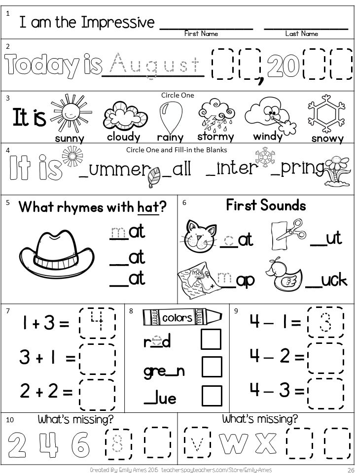 Free Printable Morning Worksheets : August first grade morning work freebie