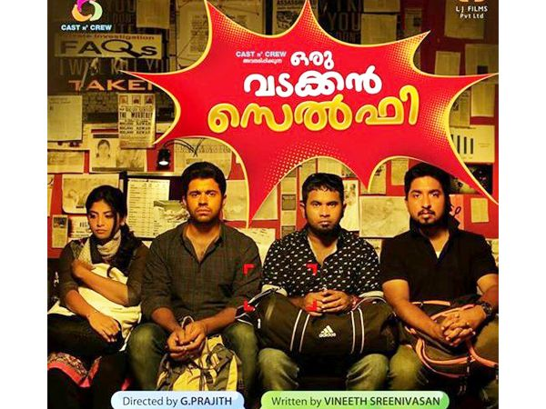 Oru Vadakkan Selfie (English: A Northern Selfie) is a 2015 Malayalam comedy thriller road movie directed by G. Prajith and scripted by Vineeth Sreenivasan.