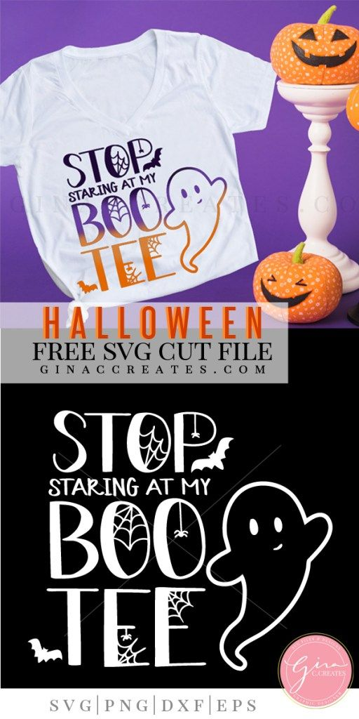 89211144134a5 Stop Staring at my BOO-tee | Cricut | Free svg cut files, Svg files ...