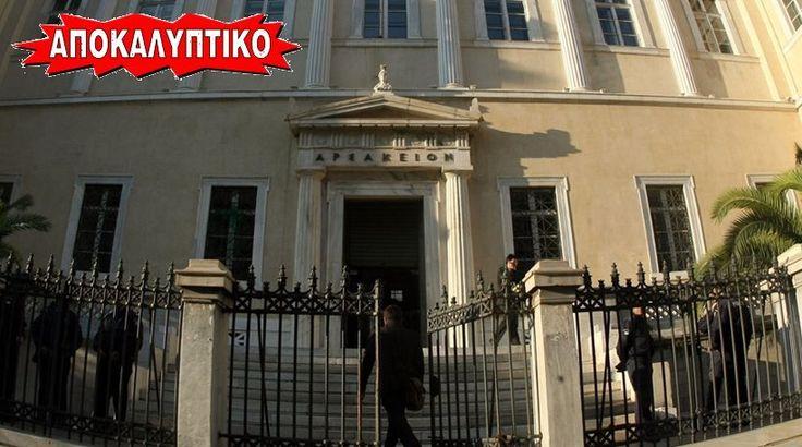 ΑΠΟΚΛΕΙΣΤΙΚΟ: Το ΣτΕ έριξε «μαύρο» στα ελληνικά καλλιστεία!