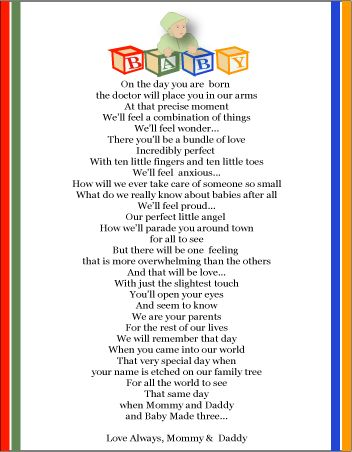 Short Poems for New Baby   ... gifts for baby baby name baby poems make great baby shower gifts