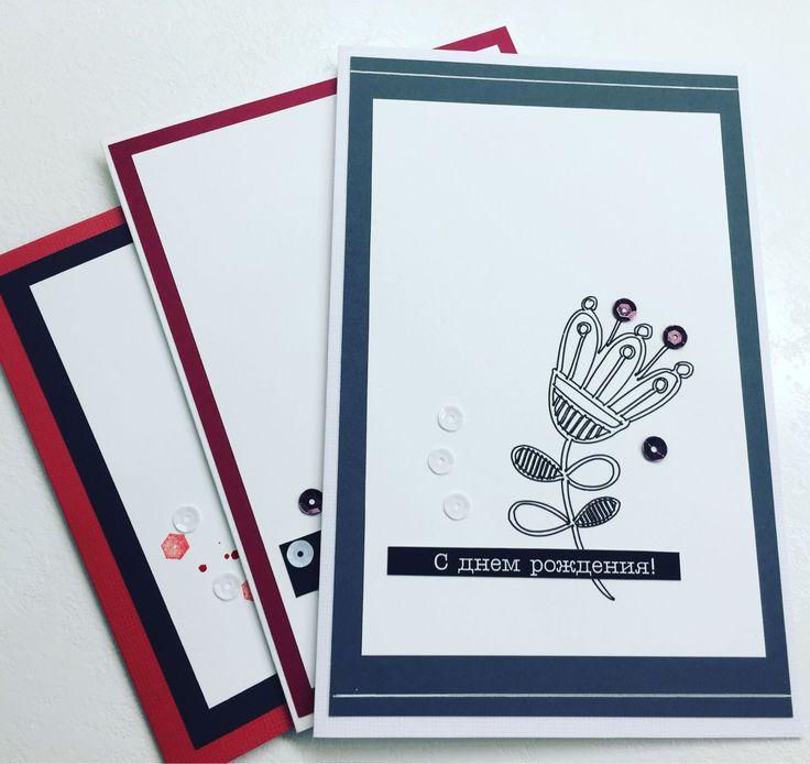 Купить Монохром ко дню рождения - Открытка ручной работы, с днем рождения, цветы, рисунок