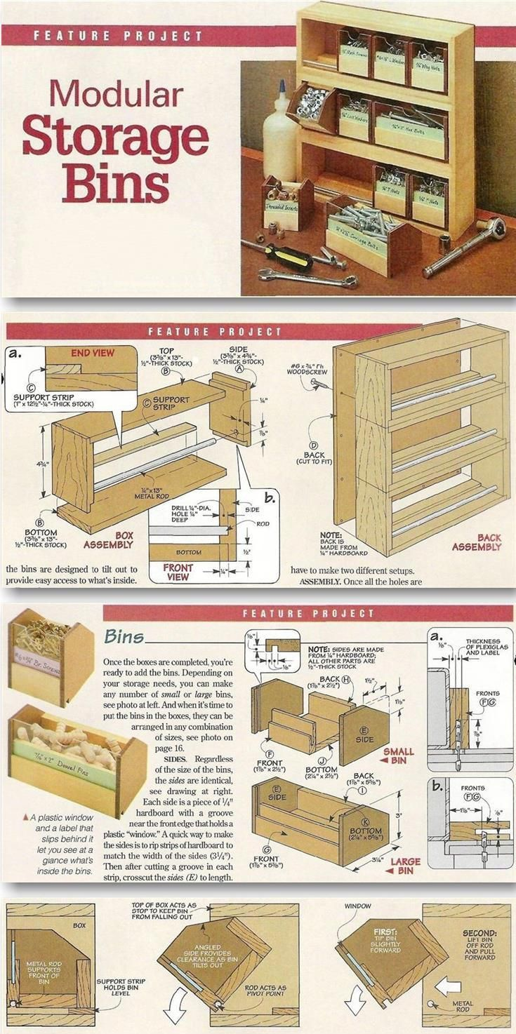 Modular Storage Bins - Workshop Solutions Projects, Tips and Tricks | WoodArchivist.com