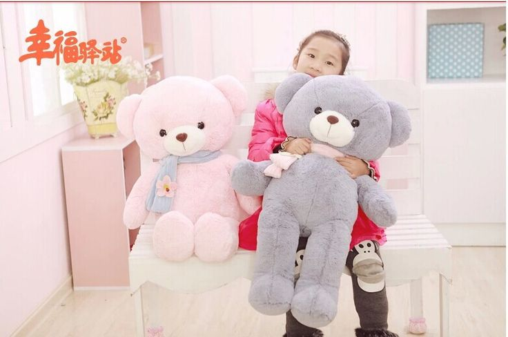 new lovely blue teddy bear toy petals teddy bear toy plush doll birthday gift about 80cm //Price: $US $37.79 & FREE Shipping //     #clknetwork