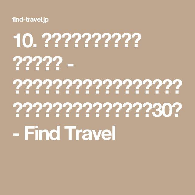 10. 嬉野(うれしの)温泉 (佐賀県) - 最強の温泉地はコレだ!この冬に絶対行きたい、日本の極上「温泉」30選 - Find Travel
