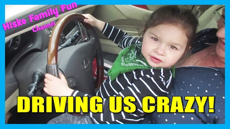 SHE DRIVES US CRAZY!!!
