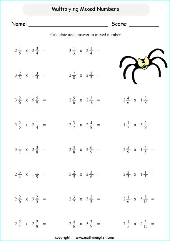 Multiplying Mixed Fractions Worksheets With Images Fractions