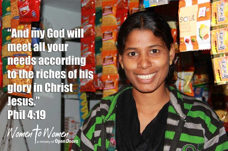 After being badly burned, Seema's parents abandoned her when she was 10 years old. Her family and friends boycott her because of her faith. But God looks after her. After her path crossed with Open Doors, we could, through your support, provide Seema with a micro-credit loan to help her expand her shop. In this image, she smiles proudly in front of her shop.  Learn more about our Women's ministry, by subscribing to our free newsletter here: http://ht.ly/Ko4vw