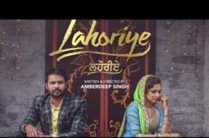 Watch Lahoriye 2017 Punjabi Full Movie Online Free HD MP4 3GP Dailymotion Youtube Cloudy Torrent. Lahoriye 2017 Full Movie Punjabi Download Free 720P DVDRip