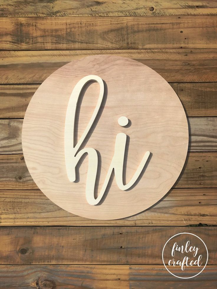 Diy Hi Door Hanger Welcome Wood Sign Kit Front Door