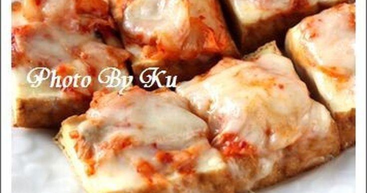 厚揚げのあつあつキムチチーズ by 爽健美家 [クックパッド] 簡単おいしいみんなのレシピが251万品