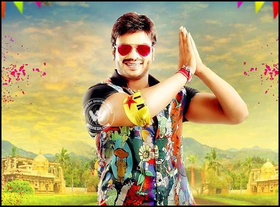 Current Theega in 25 countries http://www.andhrawishesh.com/home/movie-news/47577-current-theega-in-25-countries.html  Manchu Manoj's 'Current Theega' is all set for a grand release on 31st of this month and the makers are making hefty preparations for a massive release. As per the latest information