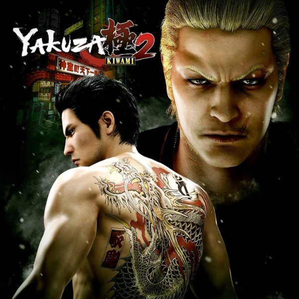 Using The Battle System From Yakuza 6 And Following The Story Of The First Game Yakuza Kiwami 2 Continues The Series Great Game Pass Video Game Reviews Games