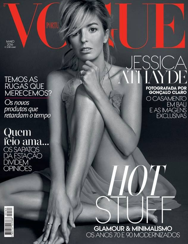 Beauty Mags: Jessica Athayde | Vogue Portugal Maio 2016