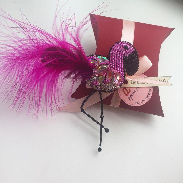 Выполнена на заказ#брошьфламинго ярко розового цвета, в новой формечешский бисер, стеклянные бусины, края обработаны бисером. #брошьгубы #брошьпомада #брошьказань #брошьвказани #брошьвкамнях #брошьбисер #broochkazan #brooch #авторскаяброшь #хендмейд #хендмейдказань #казань #творчество #украшения #украшенияручнойработы #украшенияручнойработы #ручнаяработа #ручнаяработвказань #ручнаяработаназаказ #брошьсвышивкой #аксессуары #аксессуарыручнойработы #аксессуарыказань #брошьсвоимируками ...