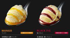 グリコからプレミアムパナップが登場です 暑い季節にぴったりのアイスクリームパナップがリッチな味わいになっていますよ 取扱いしているのは全国5店舗の百貨店のみというプレミア感満載の一品です フレーバーは2種宮崎県産完熟マンゴー太陽の卵をつかったタイプと佐渡島産の幻のいちじくと呼ばれる黒いちじくをつかったタイプ それぞれのフルーツの旨味が詰まった最高の一品ができましたこの2本は専用ケース入りで2700円 大阪の髙島屋では非常に人気なんだとか  またレギュラーシリーズにはあまおうラフランスマスカットブルーベリーを使ったフレーバーのアイスがありこちらはそれぞれが540円となっております こちらも普段は味わうことが出来ないパナップですよ  ぜひぜひお近くのお店に足を運んでみてください  販売店舗 そごう横浜店 西武池袋本店 髙島屋大阪店 松坂屋名古屋店 大丸札幌店  #アイス #プレミア #高級 #百貨店 #デパート