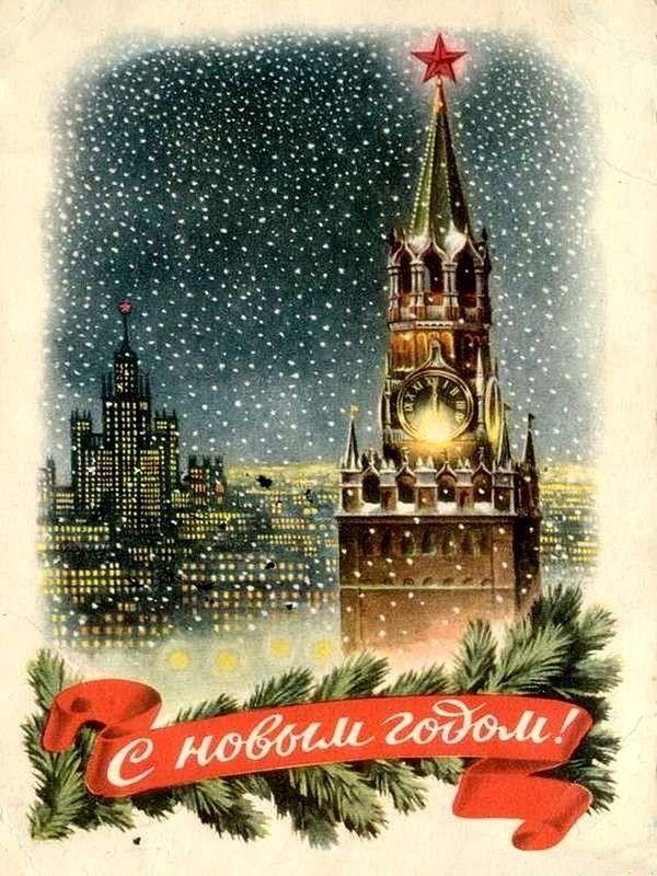 Новогодние открытки. Обсуждение на LiveInternet - Российский Сервис Онлайн-Дневников
