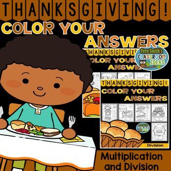 1000 images about thanksgiving on pinterest fact families multiplication and division and. Black Bedroom Furniture Sets. Home Design Ideas