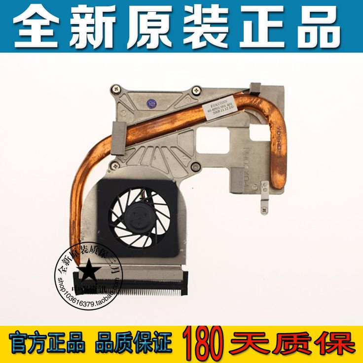 ДЛЯ HP CQ50 CQ60 ДЛЯ HP G60 G70_Intel дю разумный охлаждения вентилятор 489154-001 радиатор теплоотвода
