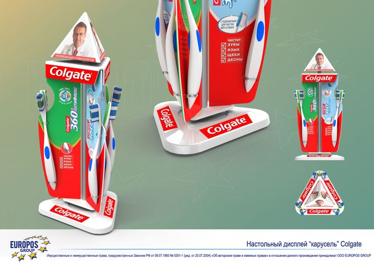 Colgate rotating display - Display for dental clinic. Created by © 2010-2011 Misha Repin and Aleksey Tananikin