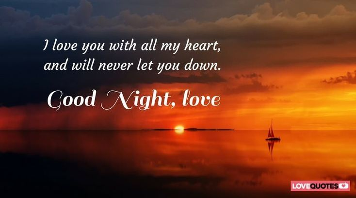 Are you searching for beautifully written and meaningful good night messages for your boyfriend? If you are, we welcome you to the right place.