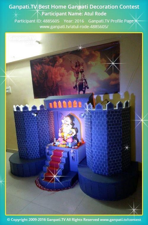 Atul Rode Home Ganpati Picture 2016. View more pictures and videos of Ganpati Decoration at www.ganpati.tv