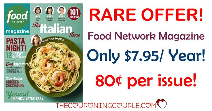 RARE OFFER! Grab Food Network Magazine for only $7.95/year! That is less than $0.80 per issue! Definitely worth the price for all the recipes and more you will get!  Click the link below to get all of the details ► http://www.thecouponingcouple.com/rare-food-network-magazine-deal-only-7-99year/ #Coupons #Couponing #CouponCommunity  Visit us at http://www.thecouponingcouple.com for more great posts!