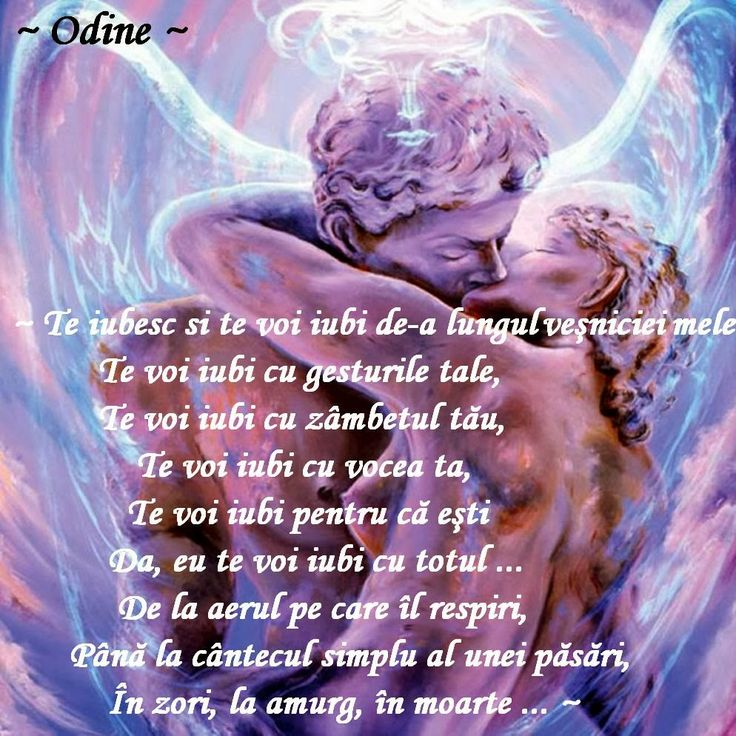 ~ Odine ~ Carte de Iubire~: ~ Dacă te-am iubit mai mult... ~ (Poem de dragoste XI) ~