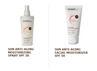 AHAVA sun products