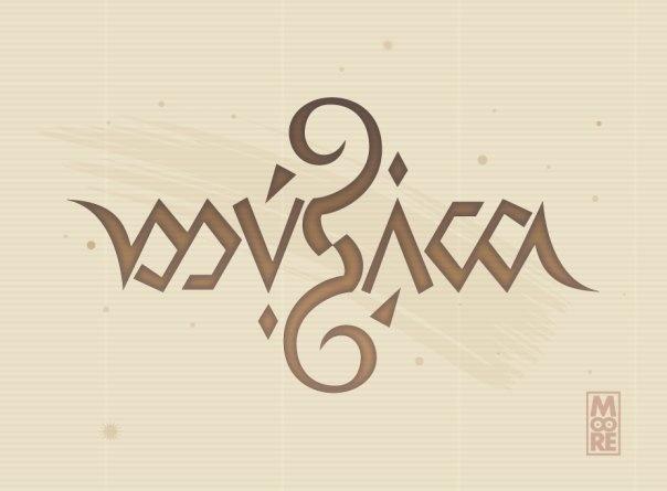 Un gran ambigrama de John Moore. Vía El espejo lúdico