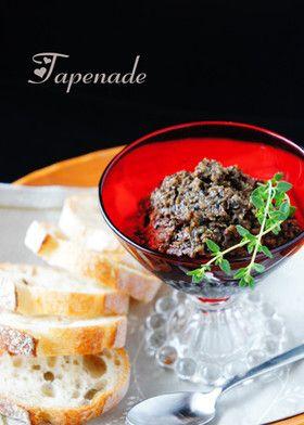 タプナード黒オリーブ(種なし・瓶詰)正味150g  アンチョビ 3枚  ケイパー 10g  ニンニク 小1/2かけ  オリーブオイル 大さじ3~4