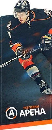 Хоккейная атрибутика нхл шапка